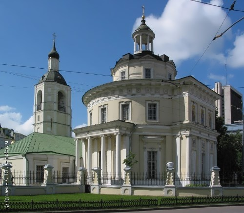 Church of Metropolitan Philip Matvey Kazakov