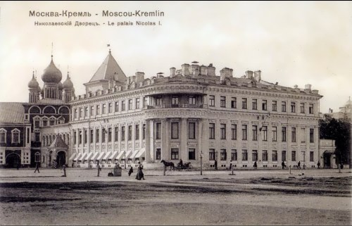 House of Archbishop Platon, later Small Nicholas Palace Matvey Kazakov