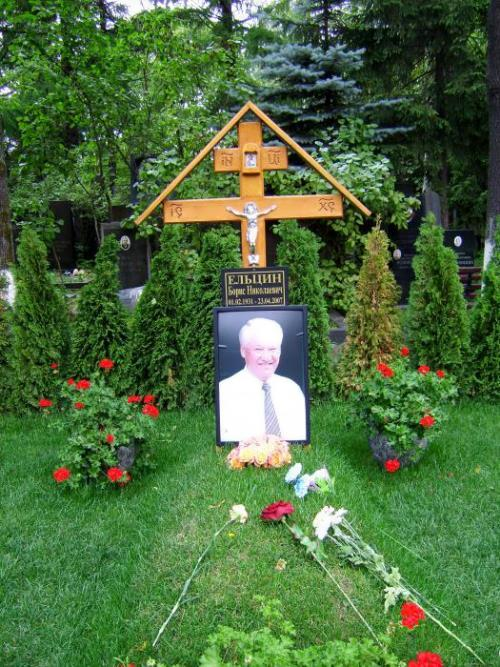 The grave of Boris yeltsin