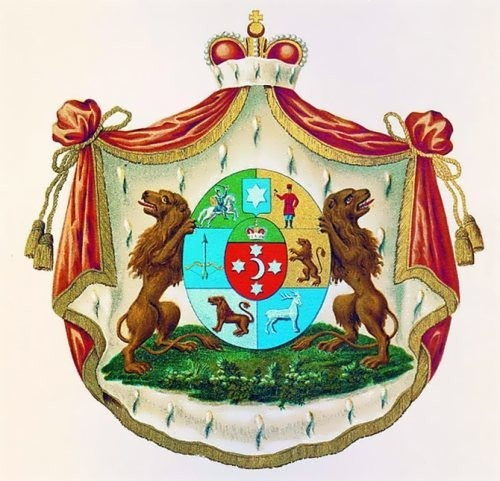 Coat of arms of the Yusupovs