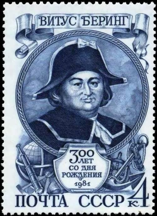 Bering. Soviet stamp