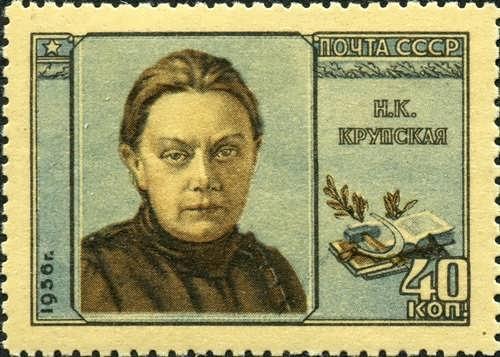 Soviet post stamp