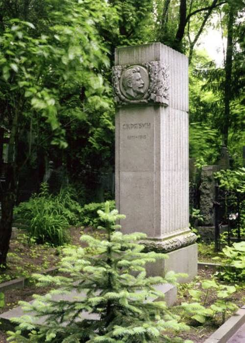 Grave of A. Scriabin