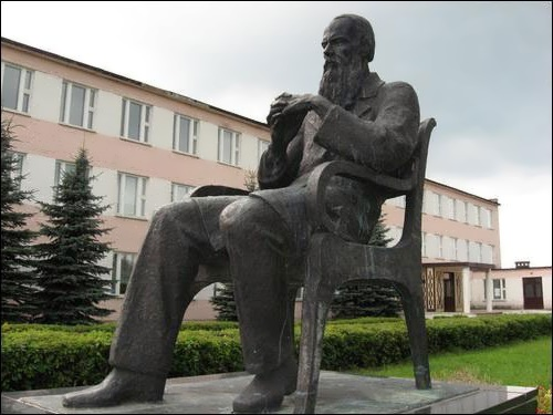 Monument to Dostoevsky