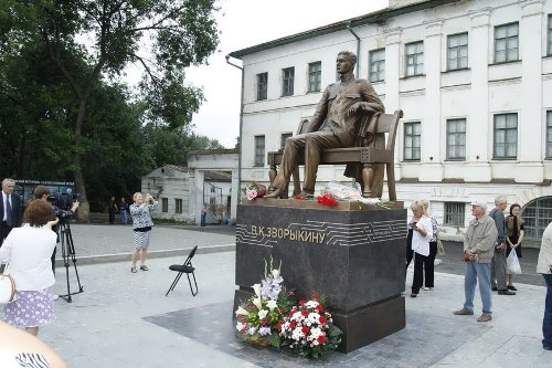 Monument to Zworykin in Murom