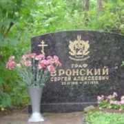 Grave of Vronsky