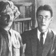 Yeroshenko and Fukuoka in Japan