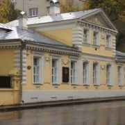 Herzen's House-Museum