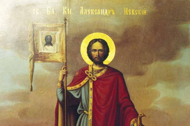 Icon of Alexander Nevsky