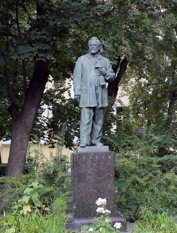 Monument to Alexander Herzen