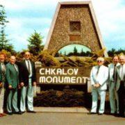 Chkalov Monument