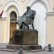 Monument to Alexander Ostrovsky