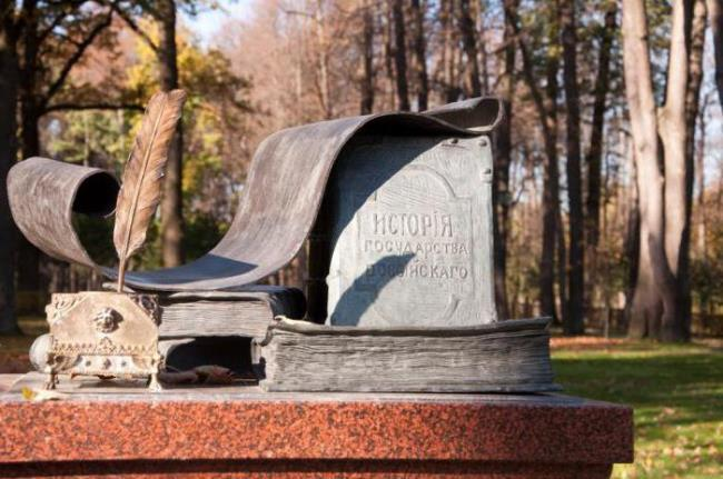 Monument to History of the Russian State