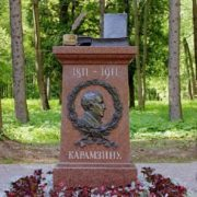 Monument to Karamzin