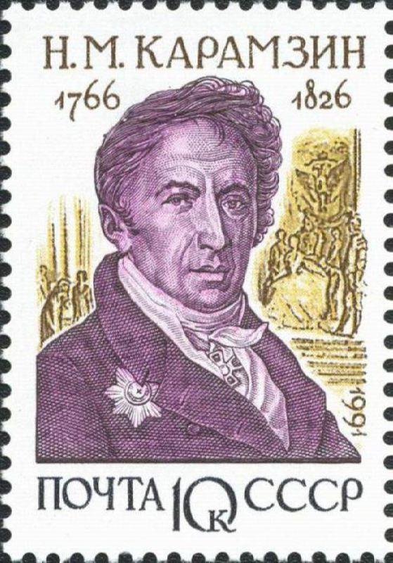 Post stamp dedicated to Karamzin