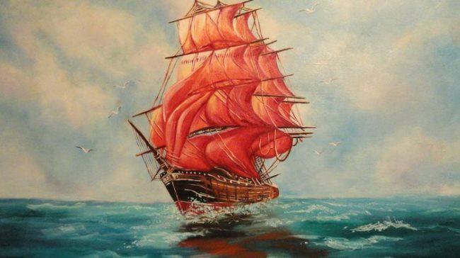 Scarlet Sails grin