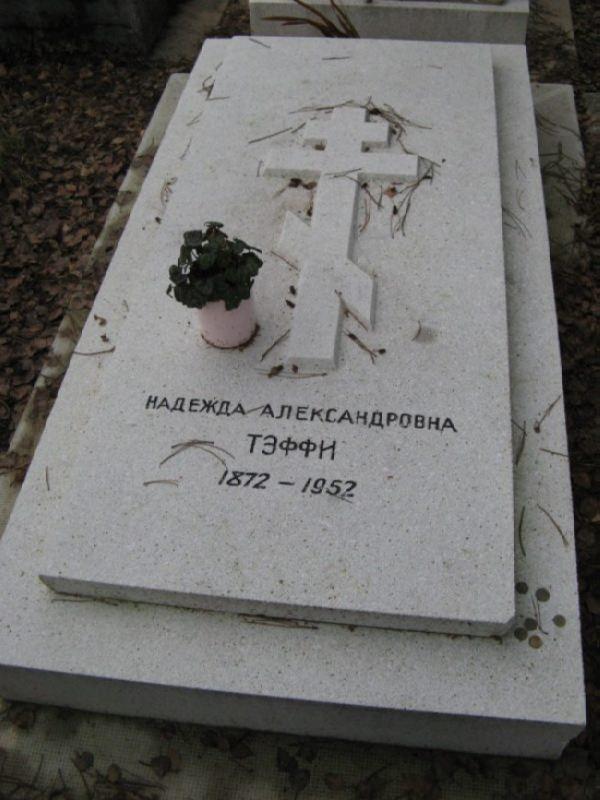 Tombstone of Teffi Nadezhda Lokhvitskaya