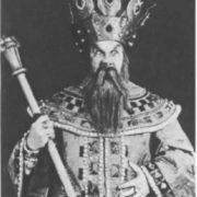 P.M. Zhuravlenko in the role of Tsar Saltan. Leningrad Opera and Ballet Theater, 1938