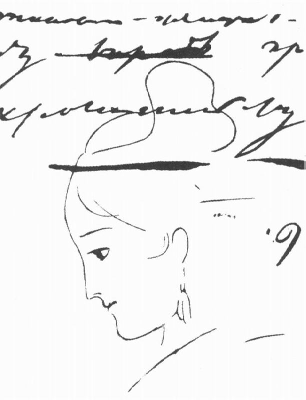 Kern Anna Petrovna drawing by Pushkin