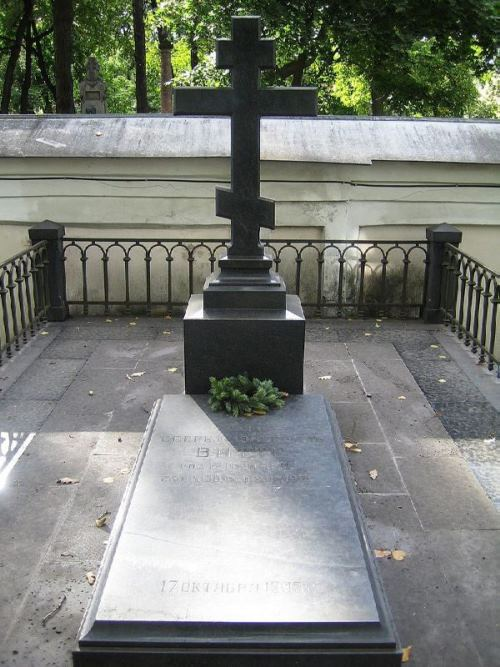 Grave of Sergei Yulyevich Witte