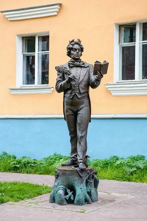 Monument to Kozma Prutkov